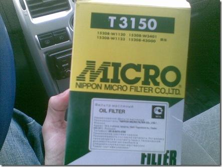 масляный фильтр на Nissan Atlas TD27